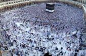 How is Eid al-Adha celebrated around the world?